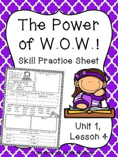 Me and uncle romie skill practice sheet homework sheet skill practice or homework sheet for journeys fourth grade the power of wow fandeluxe Gallery