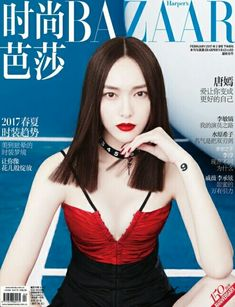 Designer Clothes, Shoes & Bags for Women V Magazine, Magazine Covers, Marie Claire, Cosmopolitan, Vanity Fair, Nylons, Tiffany Tang, Interview, Vogue