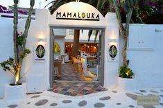 Mamalouka restaurant, Mykonos   Greece