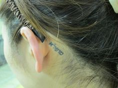 Hebrew Tattoo (Meaning of Tattoo – מופלא (Moofla) is: Wonderful, Exceptional, Mysterious.)
