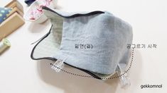 스탠딩 필통 만들기 : 네이버 블로그 Diy And Crafts, Sweatshirts, Sweaters, Bags, Fashion, Bags Sewing, Handbags, Moda, Fashion Styles