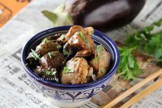 Recette au rice cooker #3 : Poulet aux aubergines fondantes – PIMENT OISEAU