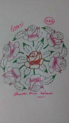 Kolam Dots, Dot Rangoli, Rangoli Borders, Indian Rangoli, Flower Rangoli, Simple Rangoli, Rangoli Border Designs, Rangoli Designs With Dots, Rangoli Designs Images