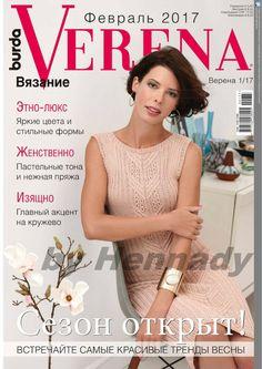 Фотографии в альбоме «VERENA №1 2017», автор madam.romaschka2013 на Яндекс. Фотках  [more]