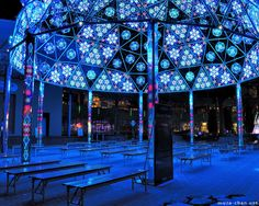 Tokyo Christmas Illuminations, Tokyo Dome City, Tokyo