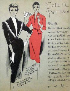 「それいゆ」1953年春号の「それいゆぱたーん」