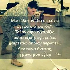 Greek Memes, Funny Greek Quotes, Funny Picture Quotes, Funny Pictures, Funny Quotes, Kai, Funny Vid, Just Kidding, Laugh Out Loud
