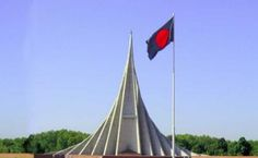 Today's Natioal News In Bangladesh ( 26 March, 2018 ) Monday Roads And Streets, Social Organization, The Departed, Bengali News, 26 March, Freedom Fighters, Place Of Worship, Love People, Victorious