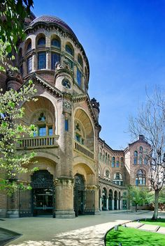 Escola Universitària d'Infermeria de Sant Pau - UAB | Barcelona, Spain