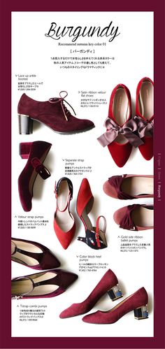 Autumn Color collection レディースシューズ・靴のジェリービーンズ【JELLY BEANS】公式通販サイト