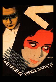 RUSSIAN AVANT GARDE Poster Russian by EncorePrintSociety on Etsy