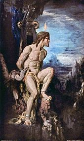 Prometheus (1868 by Gustave Moreau). The myth of Prometheus first was attested by Hesiod and then constituted the basis for a tragic trilogy of plays, possibly by Aeschylus, consisting of Prometheus Bound, Prometheus Unbound, and Prometheus Pyrphoros.