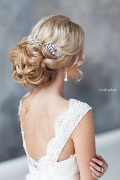 ombre curly wedding updo hairstyle