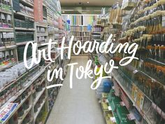 Konnichiwa Kawaii Artsy Travelers! :) Some people have been asking us where to shop art & craft materials in Tokyo, so here is the much-awaited post! While going around Tokyo with my creative f…