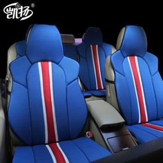 Four season 5 pcs / set personality sports style car seat cover cushion fashion youth style car seat covers cushion comfortable Interior Accessories, Car Accessories, Custom Car Interior, Car Upholstery, Mode Of Transport, Seat Covers, Sport Fashion, Custom Cars, Car Seats