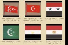 اعلام مصر Egypt's flags