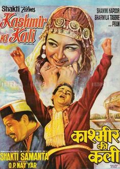 100 years of Indian cinema: Top 50 hand-painted Bollywood posters - IBNLive Old Movie Posters, Cinema Posters, Movie Poster Art, Film Posters, Hindi Bollywood Movies, Bollywood Posters, Bollywood Photos, Bollywood Actors, Old Movies