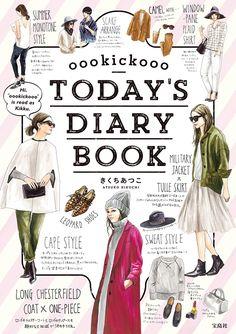 h1                                                                                                                                                                                 もっと見る Book Design, Layout Design, Print Design, Graphic Design, Web Design, Fashion Sketchbook, Fashion Sketches, Newsletter Layout, Diary Book