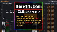 비트원그래프 __『 주소:don-11.com♥추천인: one7 』__ 비트원그래프 비트원그래프  비트원그래프 __『 주소:don-11.com♥추천인: one7 』__ 비트원그래프 비트원그래프  비트원그래프 __『 주소:don-11.com♥추천인: one7 』__ 비트원그래프 비트원그래프