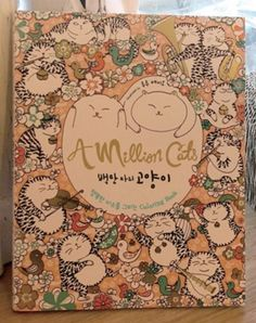 Preview A Million Cats Coloring Book Adult Creative Art Gift Anti Stress Therapy