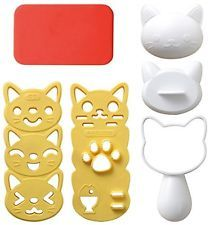 Cat Onigiri Mold Rice Ball Kit / Nori Seaweed Punch Cutter JAPAN Free Shipping