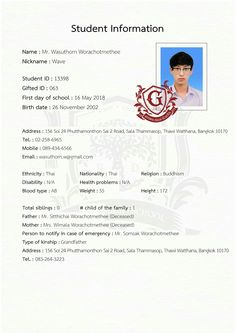 First Day Of School, High School, Graduation Wallpaper, Thailand Wallpaper, Thai Words, School Forms, Student Photo, Thailand Art, Boyfriend Photos