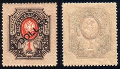 Russia 1917, Office in China, 1 dollar Sc 63 Unused *
