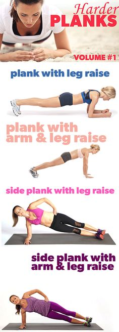 harder-planks-v1