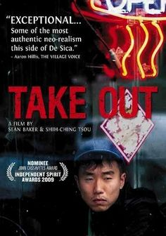 """Take Out (2004)   """"When an illegal immigrant (Charles Jang) finds himself behind on a large debt due to crooks who smuggled him into the country, he must come up with the payment in one day by hustling tips as he delivers Chinese food around New York City. Shot in vérité style, this provocative and grimly humorous look at a day in the life of the working poor..."""""""