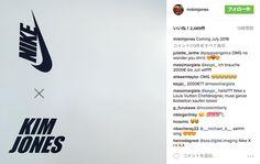 ルイ・ヴィトンのキム・ジョーンズがナイキとコラボ、7月に発売へ | Fashionsnap.com