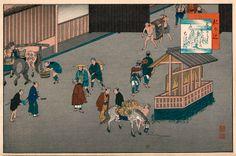 53º estación: Ōtsu Painting, Art, Parking Lot, Drive Way, Voyage, Art Background, Painting Art, Kunst, Paintings