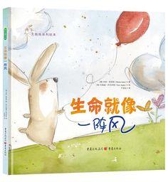 大抱抱系列绘本_青豆书坊 Illustration, Books, Fictional Characters, Libros, Book, Illustrations, Fantasy Characters, Book Illustrations, Libri