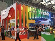 Beijing Sure Lehe International Exhibition