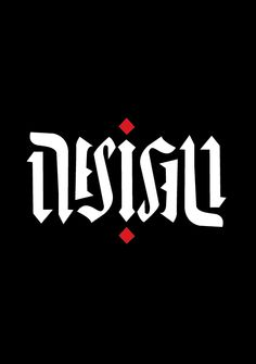 Ambigram - Can you tell what The word is ?