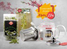 Kettle, Kitchen Appliances, Diy Kitchen Appliances, Tea Pot, Home Appliances, Boiler, Kitchen Gadgets