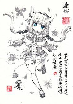 Kanna Kamui · Kobayashi-san Chi no Maid Dragon Credits to the artist Loli Kawaii, Kawaii Girl, Kawaii Anime, Anime Chibi, Anime Manga, Desu Desu, Neko Ears, Kobayashi San Chi No Maid Dragon, Kanna Kamui