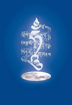 100 syllable mantra of purification