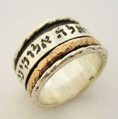ancient jewish rings - Google Search