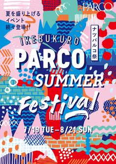 Japanese funky poster design for a summer festival. It can also serve as an inspiration for layering patterns. Musikfestival Poster, Poster Sport, Poster Cars, Poster Retro, Poster Layout, Typography Poster, Event Poster Design, Event Posters, Graphic Design Posters