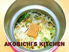 市販のキャベツの千切りinスープジャー楽の画像