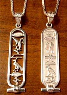 I have a cartouche necklace! I have the solid one in silver and gold.