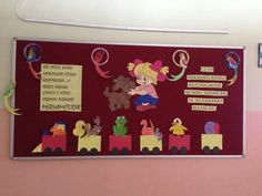 Classroom Bulletin Boards, Pet Day, School Counselor, Animals Of The World, Fractions, Toy Chest, 1, Activities, Education
