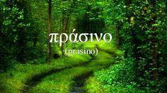 Colors in Greek • Blue = Μπλε (ble) • Pink = ροζ (roz) • Brown = καφέ (kafe) • Black = μαύρο (mavro) • Grey = γκρι (gri) • Red = κόκκινο (kokkino) • Yellow = κίτρινο (kitrino) • White = άσπρο (aspro) • Green = πράσινο (prasino) • Purple = μωβ (mov)