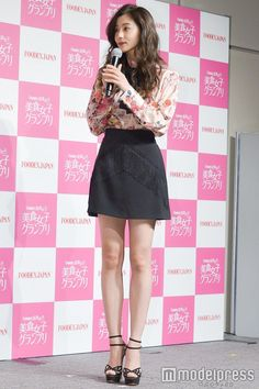 Singer Talent, Yoon Sun Young, My Crush, Beautiful Legs, Model Photos, Mini Skirts, Actresses, Beauty, Collection