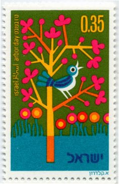 psychedelic arbor day stamp from israel 1975