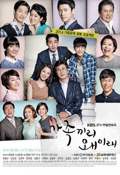 acteurs coréens et actrices datant de la vie réelle courbes rencontres datant