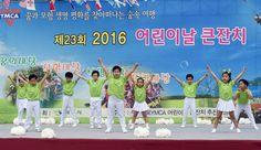 목포시, 풍성한 어린이날 행사 마련