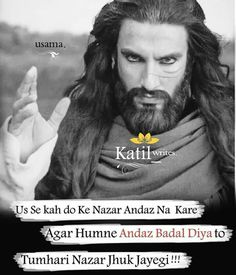 Hassanツ😍😘 Swag Quotes, Boy Quotes, Hindi Quotes On Life, Friendship Quotes, Beauty And Beast Quotes, Think Before You Speak, Attitude Quotes For Boys, Hindi Shayari Love, Marvel Quotes