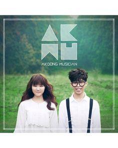 K2POP - 악동뮤지션 (AKMU) - AKDONG MUSICIAN DEBUT ALBUM [PLAY] [BOOKLET+ CD + AKMUPLAY SPECIAL STICKER] + POSTER IN TUBE