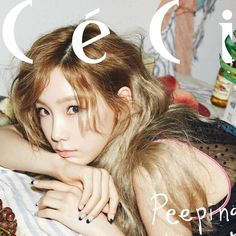♥ Right Now, Tomorrow, Forever, 소녀시대 ♥ The Official Girls' Generation (SNSD) Thread Girl's Generation, Girls' Generation Taeyeon, Kpop Girl Groups, Korean Girl Groups, Kpop Girls, Sistar Kpop, Kim Tae Yeon, Cool Magazine, Magazine Covers
